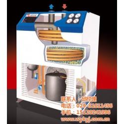 30hp冷冻式干燥机、石河子冷冻式干燥机、屹