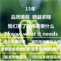 榆林鸡粪有机肥——提高产品档次陕西榆林干