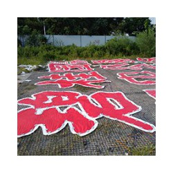南通楼盘外墙广告字设计制作、房地产广告灯生产安装,排栅字