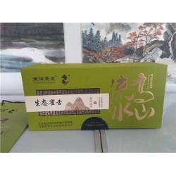 内蒙古绿杨春_绿杨春供应商_江苏康泉农业(