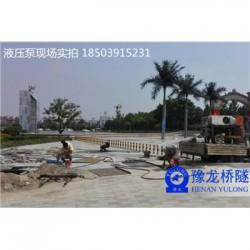 贵州六盘水双液压水泥浆灌浆机