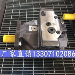 LY-A10VSO71DFR1/31R-PPA12N00柱塞泵公司