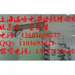 上海废旧变压器回收找客户¥%钱江式变压器