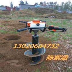 小型汽油挖坑机 厂家热销双人手持挖坑机 土