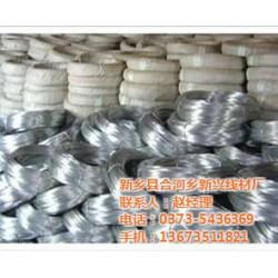低碳镀锌铅丝订做、新兴线材、黑龙江低碳镀