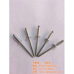 4.0铆钉,考司特工厂,4.0铆钉供应商