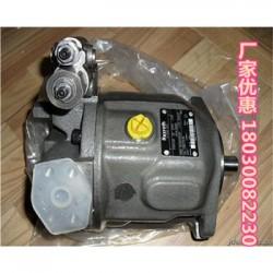 柱塞泵报价HD-A11VO40EP1/10R-NZD12N00,主