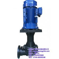 电镀循环泵零售价、电镀循环泵、广易环保