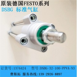 festo(图),festo DSBC标准气缸,标准气缸