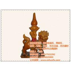 偃师古典园林(图),前张琉璃瓦厂,琉璃瓦