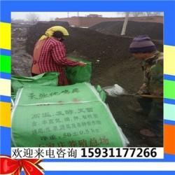 江苏农资批发——南京干鸡粪雨花茶种植南京