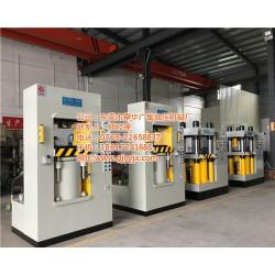 出售成型液压机|广集机械、液压机报价|成型