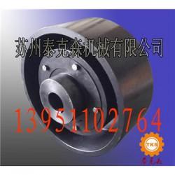 庆元县联轴器,HLL4柱销联轴器,泰克森机械