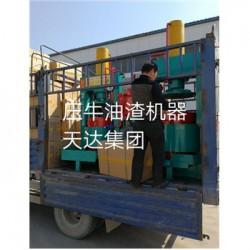 哪里生产的猪油炼油锅质量好?