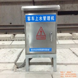 铁路上水栓_华新铁路环保设备_专业铁路上水