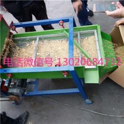 多功能粮食震动清选筛选机  中小型玉米小麦
