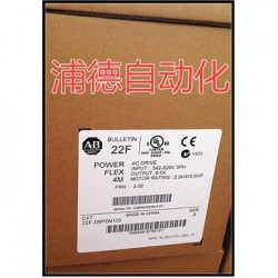 A-B交流变频器22F-D1P5N103现货特价0.4kw