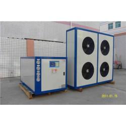 日欧制冷设备_专业冷水机系列供应商,风冷