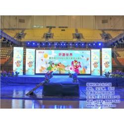 连江活动布置_商业活动布置_福州亿典文化(