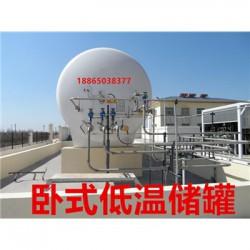 许昌天然气储罐厂家直供,许昌LNG储罐价格—