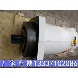 合肥柱塞泵A2F63R2P3,唐山轴向柱塞泵厂家