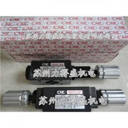 台湾CML积层型减压阀MBR-06-P-3 MBR-06-A-2