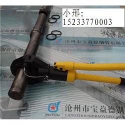 朝阳声测管_声测管生产厂家/声测管