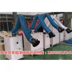 重庆省高新区旱烟净化器公司