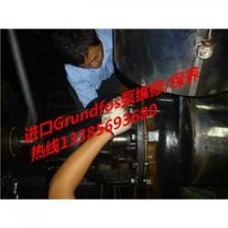 合肥水泵维修工作认准和迅_专业水泵维修保