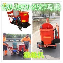 上海沥青灌缝机价格