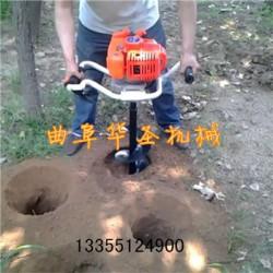 小型植树挖坑机 种树山区打洞机