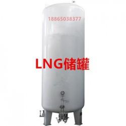 怀化5立方10立方20立方30立方40立方天然气