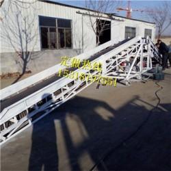 杭州直销刮板输送机输送机图纸