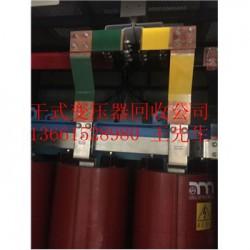 苏州变压器电缆线回收公司