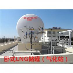 广东揭阳LNG储罐,国内一流的LNG储罐生产厂