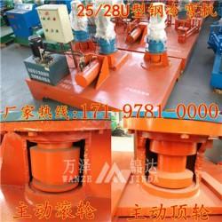 亳州高质量液压小型弯拱机小型U型钢