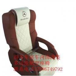 岳阳多功能航空座椅哪里有卖的包安装