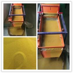 多功能直线震动筛选机 筛选振动筛小型粮食