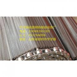 不锈钢大孔链板金属传送带-制造商