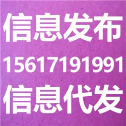 上海产品信息代发服务
