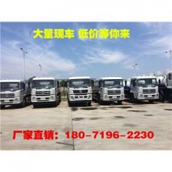 荆州铝合金前四后八油罐车买一辆多少钱