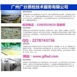 江门市井水常规检测中心