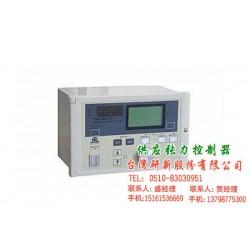 纠编控制器多少钱,古蔺县纠编控制器,台湾研