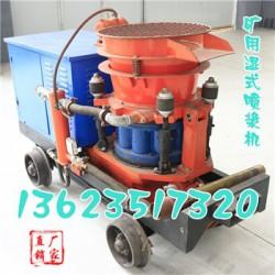 山东济南混凝土喷浆机/5立方矿用喷浆机参数