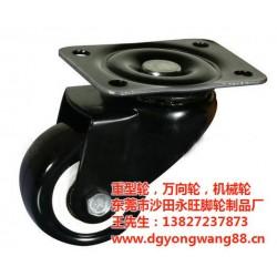 橡胶轮、永旺机械脚轮、橡胶轮价格