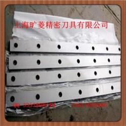 厂家供应剪板机刀片 苏州液压剪板机刀片