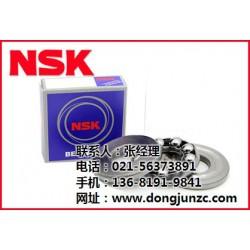 NSK轴承NU232EM|东钧轴承NSK代理