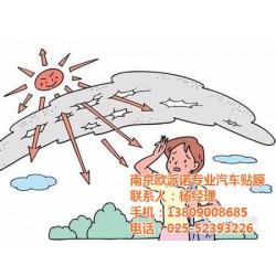 南京欧派诺(图)、南京汽车太阳膜哪家便宜、
