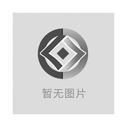 青州映霜红