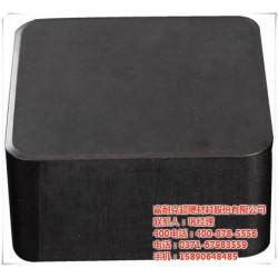 数控精车刀片|车刀片|富耐克立方氮化硼超硬